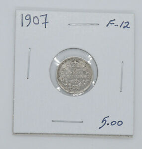 1907 Canadian silver coin 5 cents F12 condition