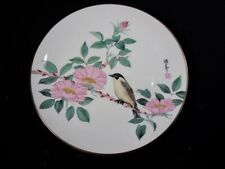 Satsuma - Gardens Of The Orient - Flowering Of Spring - Plate
