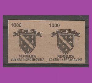 Bosnia and Herzegovina - Coat of arms, probe, MNH