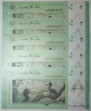 (PL) RM 5 AR 0008585 UNC 1 PIECE ONLY LOW LUCKY REPEAT & ALMOST SOLID NUMBER