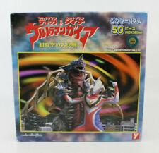 Bandai Ultraman Gaia The Battle in Hyperspace 1999 Tsuburaya Pro 50 Pc Puzzle
