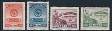 "1950 China (PR) REPRINTS ""CONF HALL, PEKING"" & ""MAO""  #8 - 11; UNUSED"