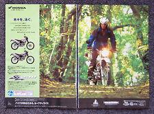HONDA SL230 2000 Genuine Original Sales Brochure Magazine Ad Page Trail Bike
