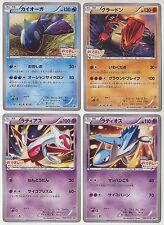 Pokemon Card Xy Hoopa's Appearance! Campaign Promo 4 Cards Set Japanese