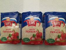 Pearl Barley,  Крупа перловая.  3 Packs 28.219 oz (800 g) each pack. New Arrival