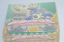 Pokemon Card ADV Booster Part 2 Miracle of Desert Sealed Box Japanese