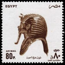 "EGYPT C205 - Funerary Mask of King Tutankhamen ""Airmail"" (pf46435)"