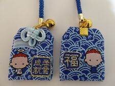 "1 Pc Japanese Amulet ""GAKUGYO JOJU"" Academic Success Omamori good luck charm"