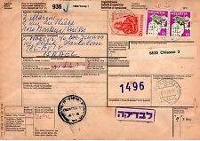 Switzerland Vevey-Israel,1975,Registered multifranked parcel card XVI