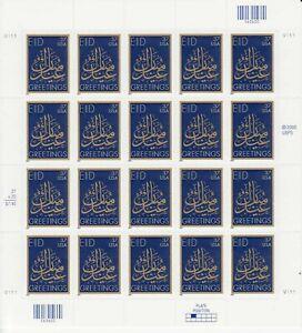 EID GREETINGS STAMP SHEET -- USA #3674 37 CENT 2002 ISLAM