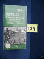SCHWINN 73 KRATE STINGRAY BICYCLE OWNER'S MANUAL LOOK BLOWOUT SALE WOW GET IT