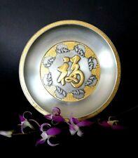 Royal Selangor Oriental Collection Pewter Fu Plate 24K Gold Plating