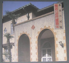 YOKOHAMA Japan Modern Architecture Color ca1990 Illustrated Japanese Guide Book