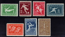 Bulgaria 237-243 Mint H 1931 Balkan Games Sports $168.75, Mi.242-248 320€=$365