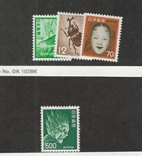 Japan, Postage Stamp, #1067, 1070, 1074 Mint NH, 1085 Hinged, 1971-74