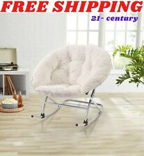 New ListingRocking Saucer Chair Vanilla Foil Free Shipping