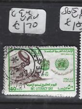 UNITED ARAB EMIRATES  (P0502BB)  SG 94   VFU