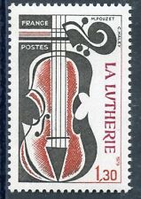 TIMBRE FRANCE NEUF N° 2072 ** METIER D'ART LUTHIER