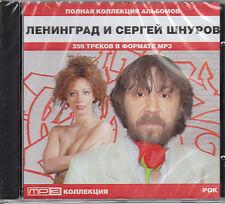Russe mp3 CD wes Leningrad 15 albums diplomatiques plus ленинград сергей шнуров