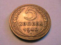 1940 Russia 5 Kopeks Extra Fine XF+ Original Toned USSR Soviet Union World Coin
