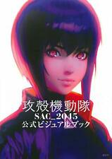 """""""New"""" Ghost in the Shell: Sac_2045 Official Visual Book 