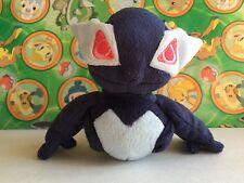 Pokemon Center Japan Dark Shadow Lugia Plush Pokedoll Doll stuffed figure toy