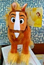 """NEW Disney Store Philippe Plush Horse 12 1/2"""" H Beauty and The Beast RARE/ H.T.F"""