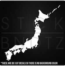 JAPAN JDM ISLANDS COUNTRY PRIDE USA FUNNY DECAL STICKER MACBOOK CAR TRUCK WINDOW