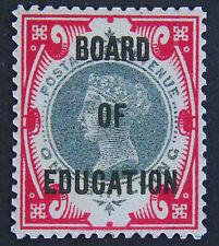 GREAT BRITAIN QV 1902 1/- , Ovpt Board of Education , SG O82 , Unused,  REPLICA
