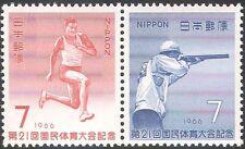 Japan 1966 Trap Shooting/Triple Jump/Sports/Athletics Meeting/Games 2v pr n25642