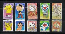 JAPAN 2011 PHILANIPPON 2011 (ANIME CHARACTERS) COMP. SET OF 10 STAMPS FINE USED