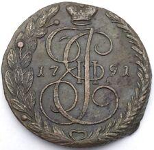 Russie 5 Kopecks Catherine II 1791 Bronze #883