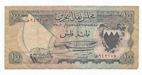 1964 BAHRAIN CURRENCY BOARD 100 FILS FIRST ISSUE P1 VF RARE NOTE