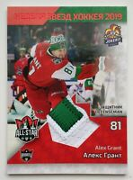 2019 SeReal KHL All Star Kazan Alex Grant Jersey Card