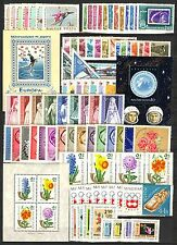Hungary 1963. Full year sets with souvenir sheets MNH Mi: 75 EUR !!