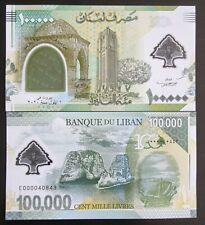 Libanon Lebanon Gedenkbanknote 100000 Livres UNC 2020 Polymer 100.000 Pound