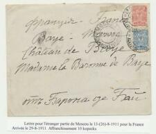 RUSSIA 1911 COVER, MOSCOW TO FRANCE, 10k RATE (SEE BELOW)