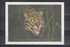 TIMBRE STAMP BLOC GUYANA  Y&T#78 OCELOT PANTHERE FELIN NEUF**/MNH-MINT 1991 ~B82