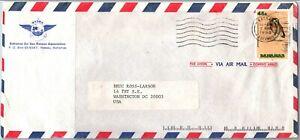 GP GOLDPATH: BAHAMAS COVER 1994 AIR MAIL _CV588_P11