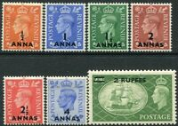 BRITISH POSTAL AGENCIES IN EASTERN ARABIA-1950-55 Set to 2r on 2/6 Sg 35-41 MM