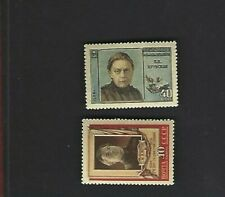 Russia sc#1831-2 (1956) MLH