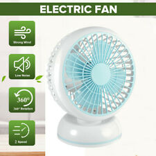 "7"" Small Desk Table Fan Personal USB Air Circulator Mini Portable Retro & Quiet"