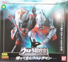 Used Bandai Ultra Chogokin GD-63 The Return of Ultraman