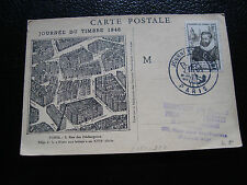 FRANCE - carte 1er jour 29/6/1946 (journee du timbre) (cy54) french