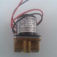 """24 VOLT DC ELECTRIC BRASS SOLENOID VALVE WATER AIR GAS 1/8"""" PLASMA CUTTER WELDER"""