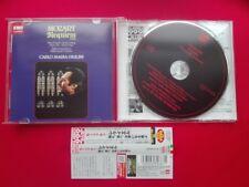 MOZART: Requiem > Donath Ludwig Tear Lloyd Philharmonia Giulini / EMI Japan CD