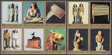 Fujeira 1972 ** Mi.1229/38 B Altägyptische Kunst Egyptian Art Pharao