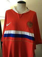 Russia National Team Soccer Jersey Xl Away Shirt Nike Red 2007 Nwt