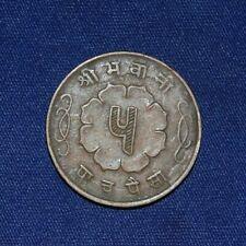 Nepal 5 paisa 1964 coin
