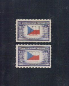 U.S. #917    'YUGOSLAVIA'    PRINTING ERROR    MNH    red/blue over black